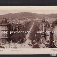Postales: BARCELONA - 21. PASSEIG DE GRACIAS / PASEO DE GRACIA - ED. ZERKOWITZ. Lote 235982950