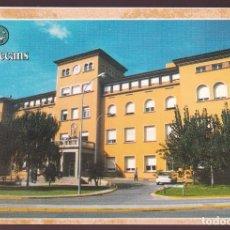 Postales: VILADECANS. *L´HOSPITAL...* ED. LES POSTALS DE LA CIUTAT Nº 9. NUEVA.. Lote 235997165