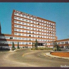 Postales: BARCELONA. *HOSPITAL INFANTIL SAN JUAN DE DIOS. FACHADA PRINCIPAL* NUEVA.. Lote 235999730
