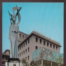 Postales: BARCELONA. *HOSPITAL INFANTIL SAN RAFAEL* ED. HOSPITALARIA Nº H-290. CIRCULADA 1982.. Lote 236000985