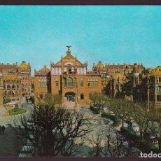 Postales: BARCELONA. *HOSPITAL DE LA SANTA CRUZ Y SAN PABLO* ED. CUSCÓ Nº 4. ESCRITA.. Lote 236002140