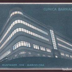 Postales: BARCELONA. *CLÍNICA BARRAQUER* IMPRESO MEDS: 91X139 MMS.. Lote 236003610