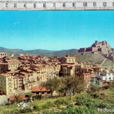 Postales: POSTAL CARDONA VISTA PARCIAL DEL CASTILLO.FOTO VERT.197X.. Lote 236059320