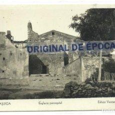 Postales: (PS-64309)POSTAL FOTOGRAFICA DE VILAJUIGA-ESGLESIA PARROQUIAL. Lote 236217255
