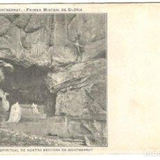 Postales: MONTSERRAT - PRIMER MISTERI DE GLORIA - LLIGA ESPIRITUAL DE NOSTRA SENYORA DE MONTSERRAT.. Lote 236998885