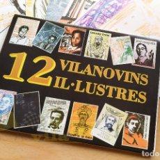 Postales: 12 VILANOVINS IL·LUSTRES - 8 POSTALS (FALTEN 4) - AJUNTAMENT DE VILANOVA I LA GELTRÚ. Lote 237551055