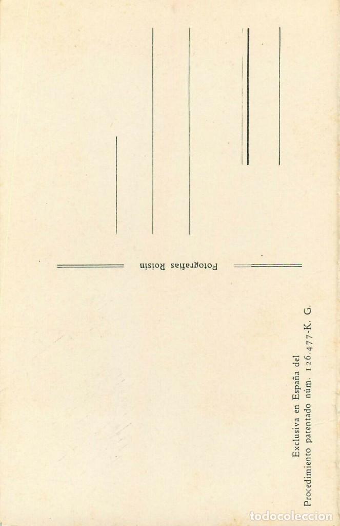 Postales: POSTAL 7 CATALUNYA - EL PORRÓ. MUJER BEBIENDO EN PORRóN GENTES, COSTUMBRES Y TRADICIONES DE CATALUÑA - Foto 2 - 240225550