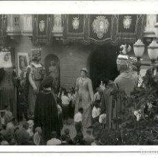 Postales: (PS-64522)POSTAL FOTOGRAFICA DE MATARO-GIGANTES.GEGANTS. Lote 240238275
