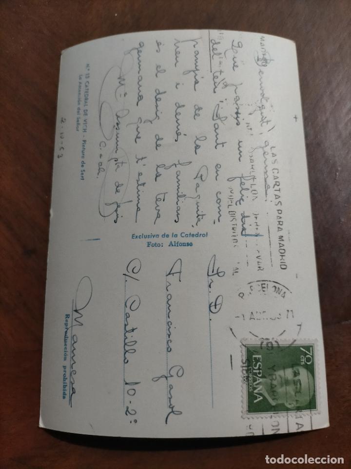 Postales: Antiguas 7 postales religiosas de cataluña catalunya, diferentes iglesias y obras - Foto 22 - 241108225