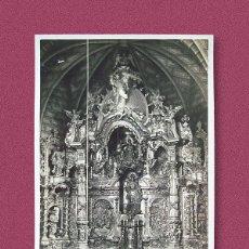 Postales: ANTIGUA POSTAL FOTOGRÁFICA DE CATALUÑA - CADAQUÉS. Lote 242451205