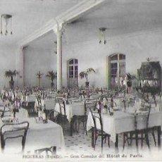 Postais: P-12305. POSTAL FIGUERAS, GRAN COMEDOR DEL HOTEL DE PARIS.. Lote 243595240