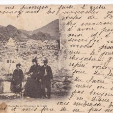 Postales: GIRONA, FUENTE HERMITA DE NURIA. ED. FOTO A.B.&C. NANCY. REVERSO SIN DIVIDIR. CIRCULADA. VER REVERSO. Lote 243660495