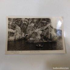 Postales: POSTAL COSTA BRAVA BRAVA PALAFRUGELL EL CAP DELS FRARES (943/21). Lote 243807125