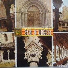 Postales: SEU D'URGELL - ASPECTOS DE LA CATEDRAL. Lote 243915495