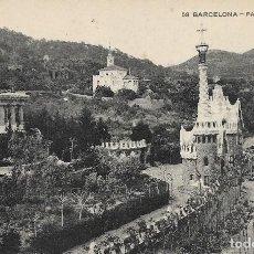 Postales: POSTAL ANTIGUA DEL PARQUE GUELL, BARCELONA. Lote 243928145
