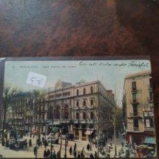 Postales: POSTAL DE BARCELONA, GRAN TEATRO DEL LICEO. Lote 243929755