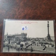 Postales: POSTAL DE BARCELONA, PUERTO DE LA PAZ. Lote 243930210