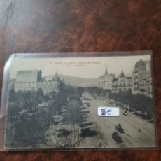 Postales: POSTAL DE BARCELONA, PASEO DE GRACIA. Lote 243930245