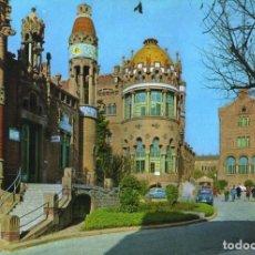 Postales: M01088 BARCELONA HOSPITAL SAN PABLO PABELLON GINECOLOGIA 1964 CUSCO Nº5 SC SEAT 600. Lote 244639760