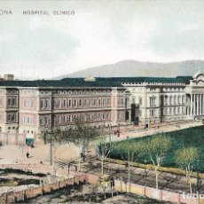 Postales: POSTAL ANTIGUA BARCELONA, HOSPITAL CLÍNICO. COLOREADA. Lote 244698080
