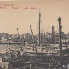 Postales: (77) POSTAL BARCELONA - 73 R.S.A. PUERTO VISTA PARCIAL- ROVIRA S.A. - SIN CIRCULAR. Lote 244935855