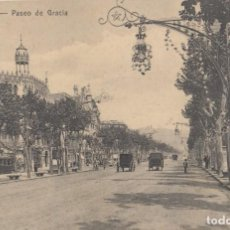 Postales: (78) POSTAL BARCELONA - 24 PASEO DE GRACIA - ANIMADA - SIN CIRCULAR. Lote 244935985