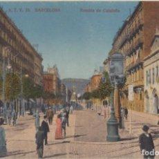Postales: (205) POSTAL BARCELONA - A.T.V. 10 RAMBLA CATALUÑA - TOLDRÁ - ANIMADA - SIN CIRCULAR. Lote 244951800
