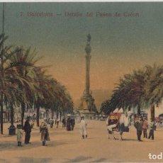 Postales: (206) POSTAL BARCELONA - 7 DETALE DEL PASEO DE COLÓN - ANIMADA - SIN CIRCULAR. Lote 244951860