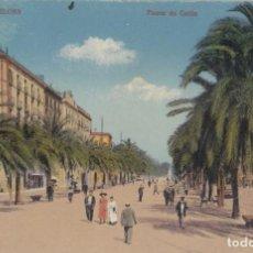 Postales: (207) POSTAL BARCELONA - A.T.V. 5 PASEO DE COLÓN - TOLDRÁ - ANIMADA - SIN CIRCULAR. Lote 244951885