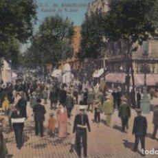 Postales: (210) POSTAL BARCELONA - A.T.V. 25 RAMBLA DE SAN JOSÉ - TOLDRÁ - ANIMADA - SIN CIRCULAR. Lote 244951965
