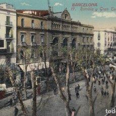 Postales: (223) POSTAL BARCELONA - 17 RAMBLA Y GRAN TEATRO DEL LICEO - JORGE VENINI - ANIMADA - SIN CIRCULAR. Lote 244952415