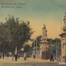 Postales: (224) POSTAL BARCELONA - 20 ENTRADA DEL PARQUE - JORGE VENINI - ANIMADA - SIN CIRCULAR. Lote 244952440