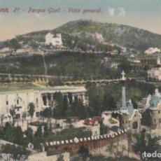 Postales: (226) POSTAL BARCELONA - 27 PRQUE GÜELL, VISTA GENERAL - JORGE VENINI - SIN CIRCULAR. Lote 244952490