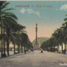 Postales: (231) POSTAL BARCELONA - 3 PASEO DE COLÓN - JORGE VENINI - SIN CIRCULAR. Lote 244952620