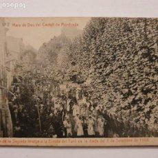 Postales: MONTCADA I REIXAC - RETORN DE LA MARE DE DÉU DEL CASTELL MONTCADA A L'ERMITA DEL TURÓ 1908 - P47276. Lote 245133700