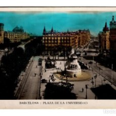 Postales: BARCELONA - PLAZA DE LA UNIVERSIDAD - ED. FERGUI NÚM. 14 - COLOREADA - 141X92 - IMPECABLE - INÉDITA. Lote 245362915