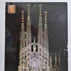 Postales: POSTAL BARCELONA, TEMPLO DE LA SAGRADA FAMILIA, AÑOS 60. Lote 245516240