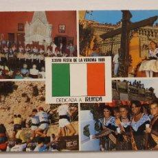 Cartes Postales: VILAFRANCA DEL PENEDÈS - FESTA DE LA VEREMA 1989 - P47406. Lote 245925705