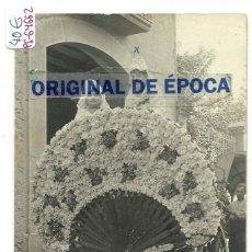 Postales: (PS-64662)POSTAL FOTOGRAFICA DE FALSET-BATALLA DE FLORS 1916. Lote 246032700