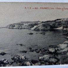 Postales: POSTAL MUY ANTIGUA DE PALAMOS - SOTA EL PADRO Y PUNTA DE L´ORGA- (SIN CIRCULAR). Lote 246847855
