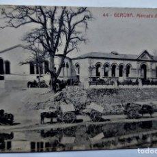 Postales: TARJETA POSTAL ANTIGUA DE GERONA - MERCADO DE GANADOS - SIN CIRCULAR. Lote 247354840