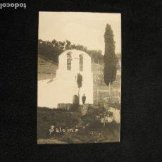 Postales: BARCELONA-ERMITA DE SANT MEDIR-FOTOGRAFICA-POSTAL ANTIGUA-(78.650). Lote 248615990