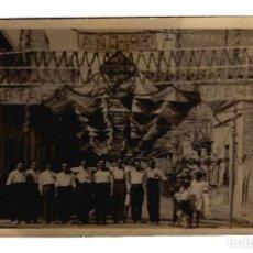 Postales: FESTA MAJOR DE GRÀCIA ?? - 1931 - POSTAL FOTOGRÁFICA INÉDITA EN TODOCOLECCIÓN.. Lote 251675295