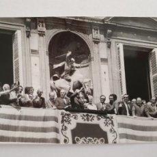 Postales: BARCELONA - GENERALITAT PROVISIONAL - PALAU DE LA GENERALITAT 23 ABRIL 1978 - P48657. Lote 252966025