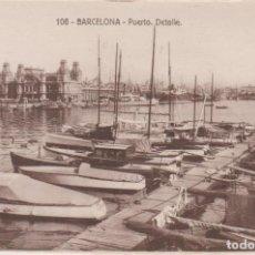 Postales: BARCELONA PUERTO, BARCOS POSTAL NO CIRCULADA. Lote 254139450