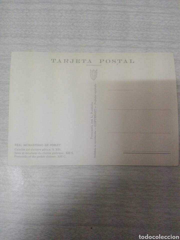 Postales: Postal real monasterio de poblet - Foto 2 - 255437375