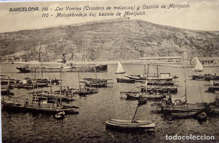 Postales: P-12686. BARCELONA. 2 POSTALES ANTIGUAS: LOS VIVEROS Y MONTJUICH / CAPITANIA GENERAL. NO CIRCULADAS. - Foto 3 - 256082840