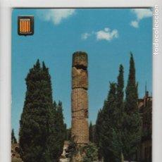 Cartoline: Nº 832 TARRAGONA (COSTA DORADA). VIAL DEL IMPERIO -SOBERANAS, 1964-. Lote 257276980