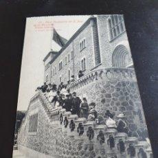 Postales: POSTAL SAN JOSE DE LA MONTAÑA BARCELONA. Lote 257315400