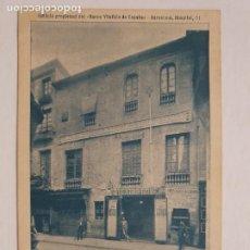 Postales: BARCELONA - TEATRO ROMEA - EDIFICIO PROPIEDAD DEL BANCO VITALICIO DE ESPAÑA - P50356. Lote 257347110